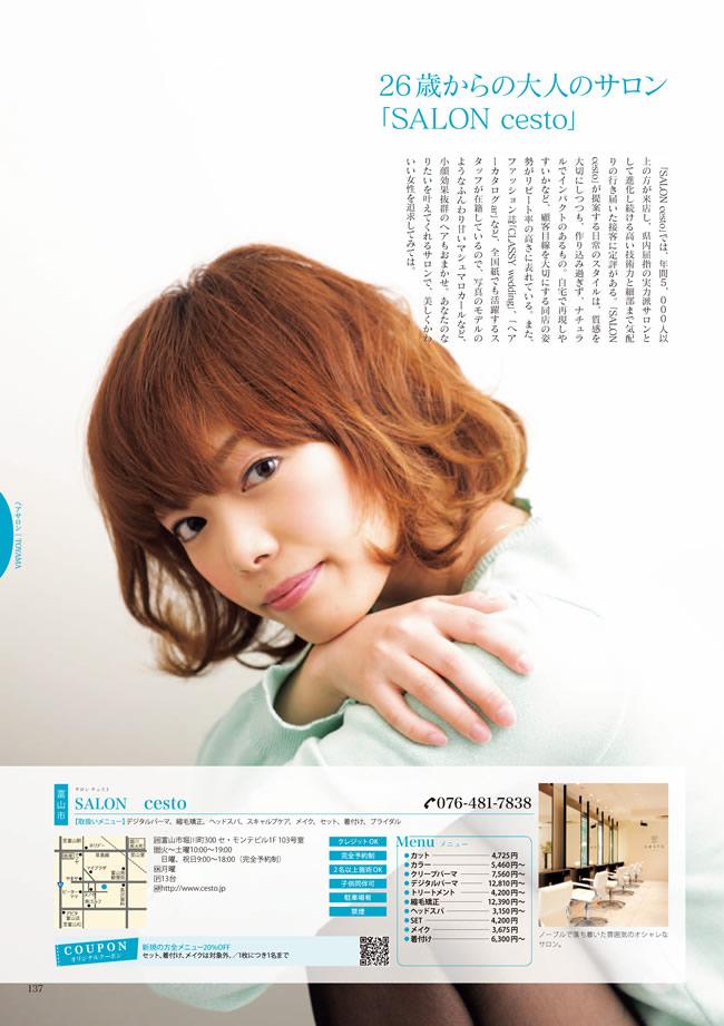 http://www.cesto.jp/cestophoto/img/pic_biraku20130527_02.jpg