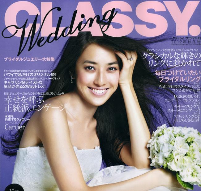 http://www.cesto.jp/cestophoto/img/pic_classy201212.jpg