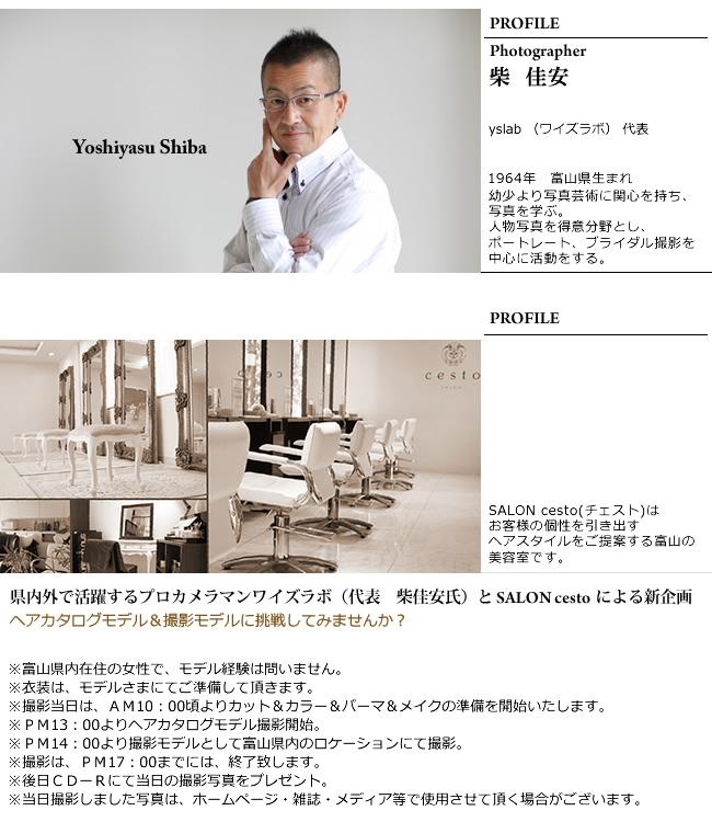 photo_shiba.jpg